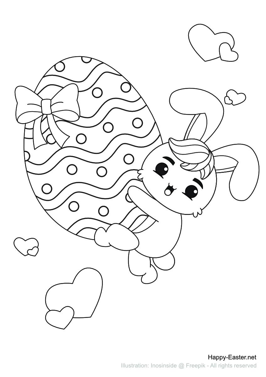 Bunny holding a big egg (free printable coloring page)